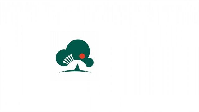 вариант логотипа и элементов фирменного стиля городского парка имени Ю.Гагарина Фотограф: © marka | 2016 За основу знака взято вечнозеленое хвойное дерево Тис остроконечный. Почему именно Тис?   Тисом японцы украшали сады, парки и дворики, высаживали его у знаковых мест. И по сей день в нашем парке и в городе можно видеть тисовые деревья, посаженные еще в японский период.   Именно Тис, как достаточно характерное дерево для японского периода нашего парка и натолкнул на мысль использовать его в качестве этого образа – образа японской истории парка.   А еще тис живет исключительно долго, его называют символом постоянного обновления и Древом вечности. И наш парк долгожитель. И он меняется, развивается, обновляется.  Просмотров: 151 Комментариев: 0