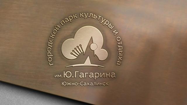 вариант логотипа и элементов фирменного стиля городского парка имени Ю.Гагарина Фотограф: © marka | 2016  Просмотров: 116 Комментариев: 0