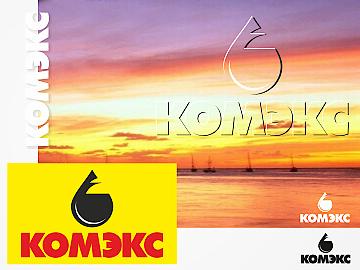 2002/комэкс* Фотограф: © marka знак,логотип  Просмотров: 930 Комментариев: 0