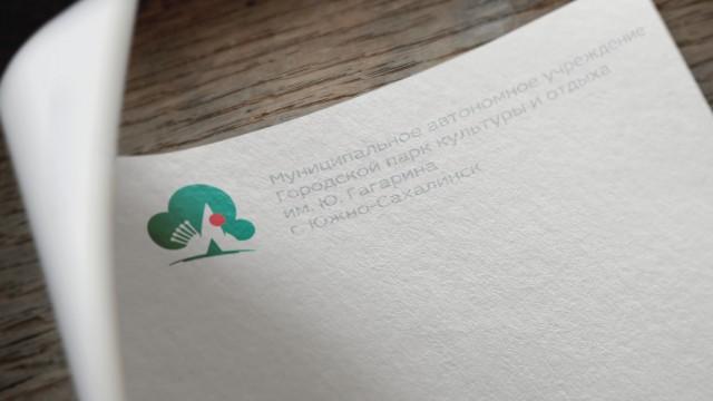 вариант логотипа и элементов фирменного стиля городского парка имени Ю.Гагарина Фотограф: © marka | 2016  Просмотров: 111 Комментариев: 0