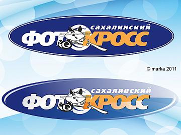 2011 / фотокросс* Фотограф: © marka эмблема соревнований  Просмотров: 1126 Комментариев: 1
