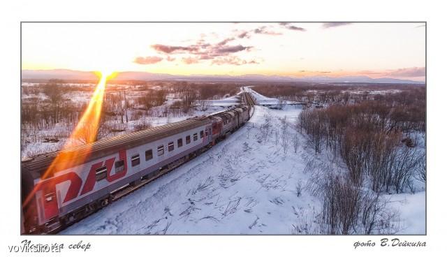 Поезд на север Фотограф: В.Дейкин  Просмотров: 444 Комментариев: 3