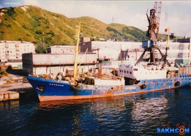 ЕФРЕМОВ.  (1998 год, порт  Невельск). Фотограф: 7388PetVladVik  Просмотров: 2955 Комментариев: 0