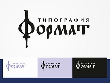 2004 / формат* Фотограф: © marka логотип, представительская продукция, визуальные коммуникации  Просмотров: 906 Комментариев: 0