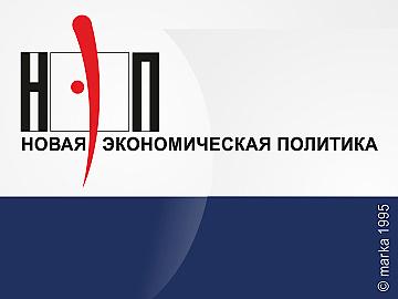 1995/нэп* логотип  Просмотров: 1060 Комментариев: 0