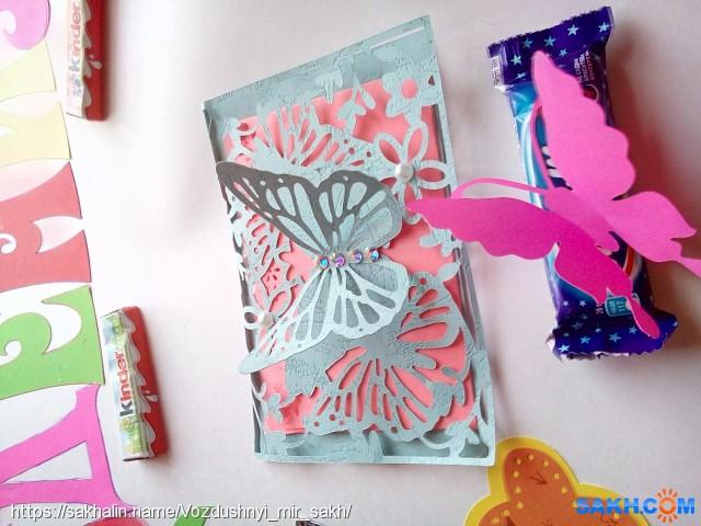 Пьянок, резная бабочка открытка