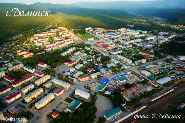 фото г долинск сахалинской области беларуских