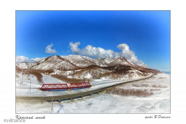 красный мост Фотограф: В.Дейкин  Просмотров: 82 Комментариев: 0