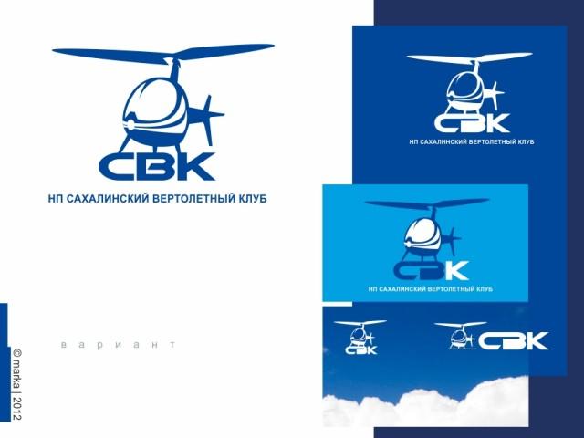 2012 / СВК варианты Фотограф: © marka  Просмотров: 994 Комментариев: 0