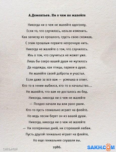 Почтовые индексы ЮжноСахалинск