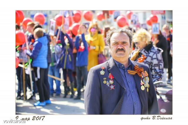 9 мая 2017 Фотограф: В.Дейкин  Просмотров: 398 Комментариев: 0