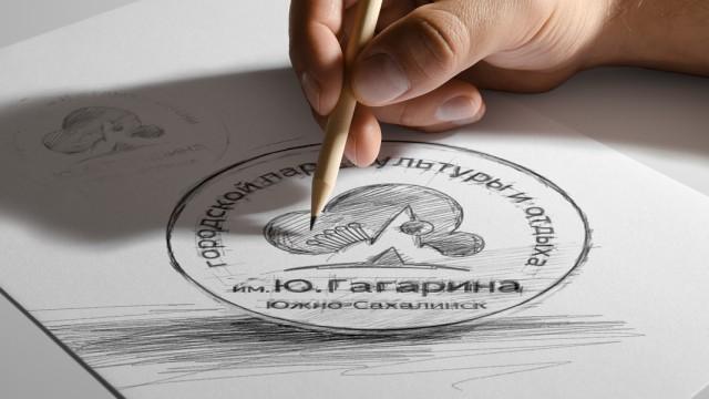 вариант логотипа и элементов фирменного стиля городского парка имени Ю.Гагарина Фотограф: © marka | 2016  Просмотров: 108 Комментариев: 0