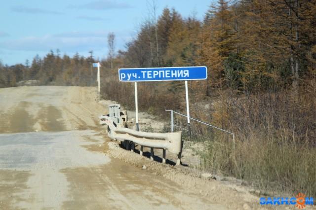 IMG_7247 Фотограф: vikirin  Просмотров: 436 Комментариев: 0