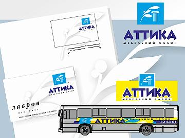 1998/Аттика* знак,логотип,стиль,коммуникации,изготовление и размещение рек.на транспорте  Просмотров: 994 Комментариев: 0