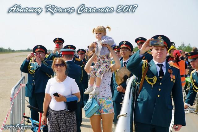 Крылья сахалина 2017 Фотограф: В.Дейкин  Просмотров: 402 Комментариев: 0