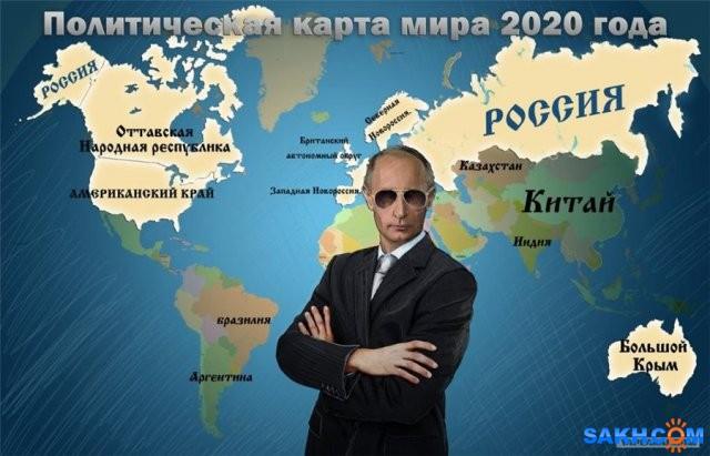 трал65. :: Разное :: Великая Российская Империя.