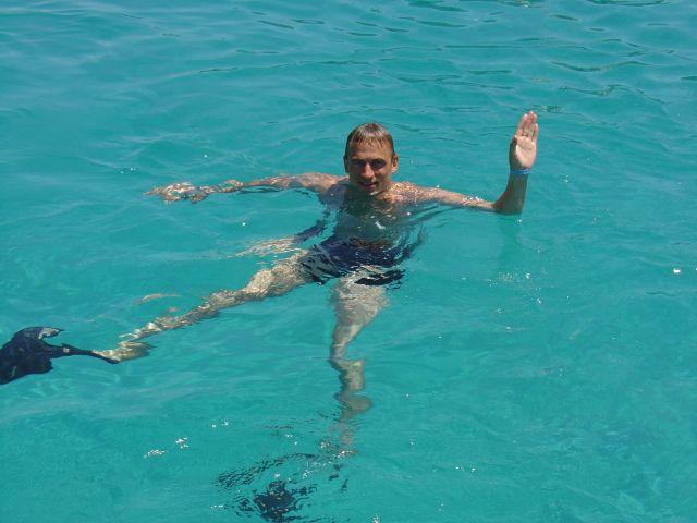 Эх. Водичка была на Кипре классная.  Просмотров: 2548 Комментариев: 0