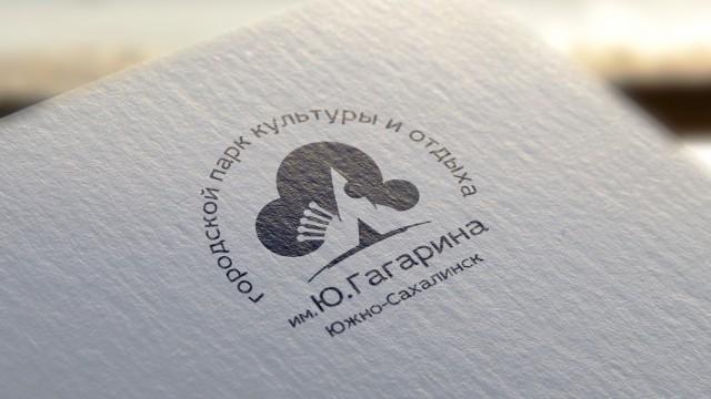 вариант логотипа и элементов фирменного стиля городского парка имени Ю.Гагарина Фотограф: © marka | 2016  Просмотров: 100 Комментариев: 0