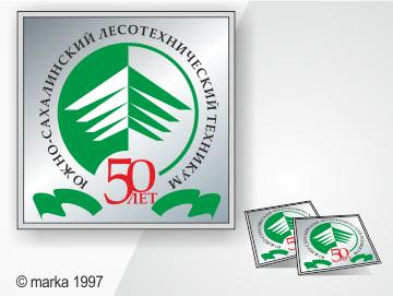 1997/лесотехникум* эмблема  Просмотров: 1416 Комментариев: 0