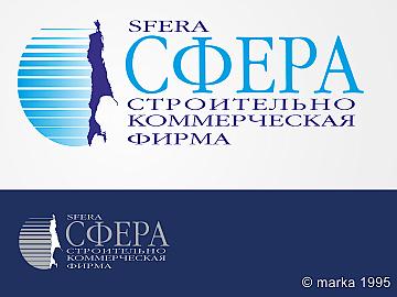 1995/сфера* знак, логотип  Просмотров: 955 Комментариев: 0