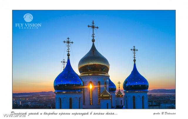Догорает закат... Фотограф: В.Дейкин  Просмотров: 286 Комментариев: 1
