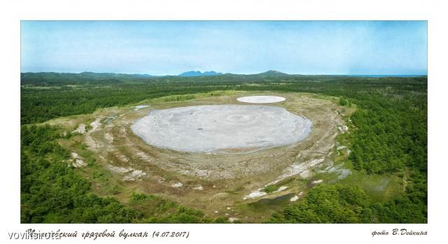Пугачевский грязевой вулкан Фотограф: В.Дейкин  Просмотров: 381 Комментариев: 0