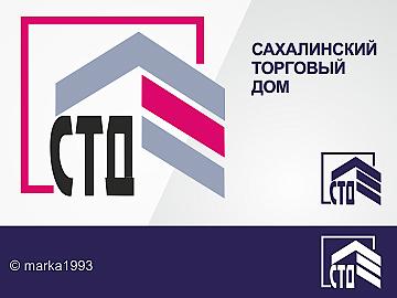 1993/СТД* Фотограф: © marka знак,логотип  Просмотров: 1012 Комментариев: 0