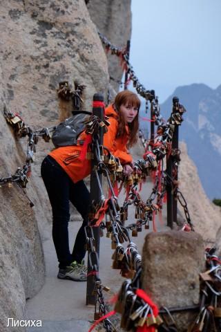 Гора Хуашань, Китай