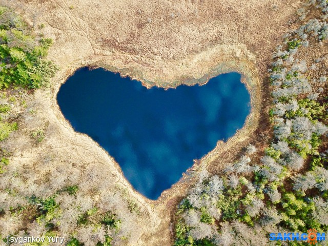 Сердце Сахалина