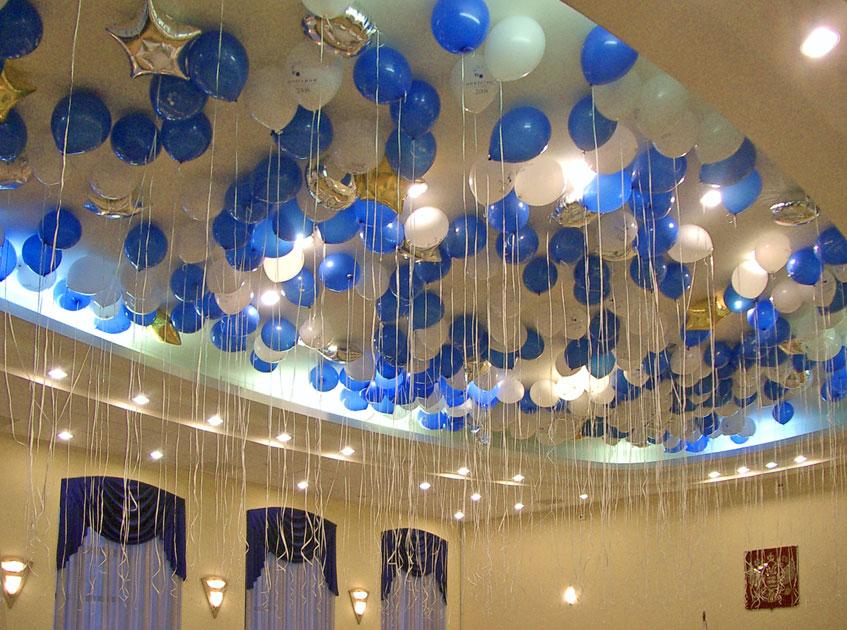 Оформление свадьбы южно сахалинск