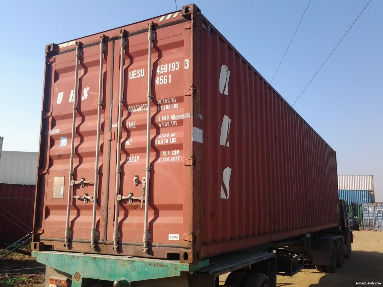 Anlagen container 1