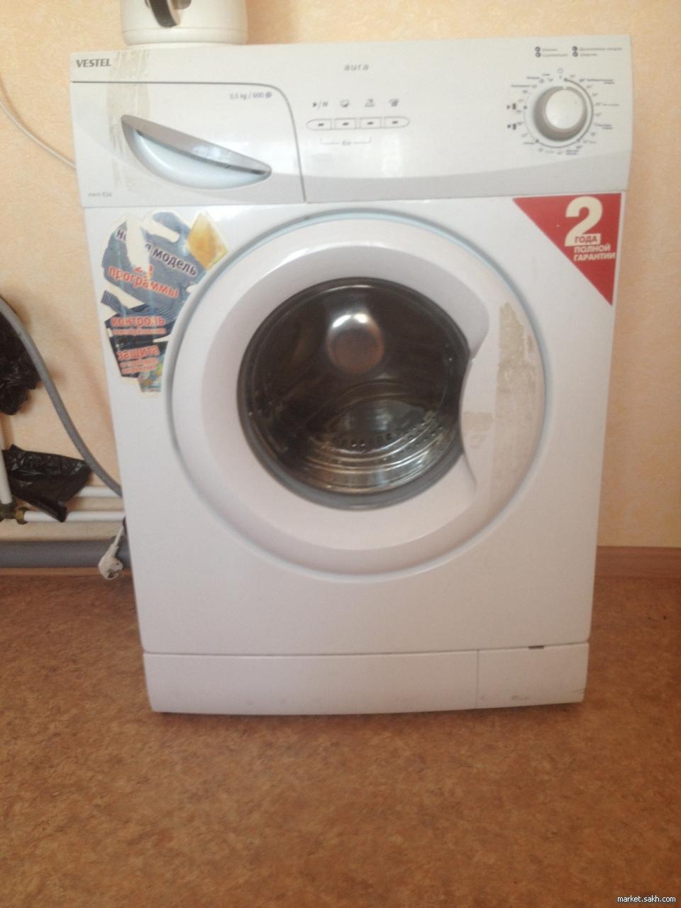 Отремонтировать стиральную машину 2-й Богучарский переулок сервисный центр стиральных машин АЕГ Стремянный переулок