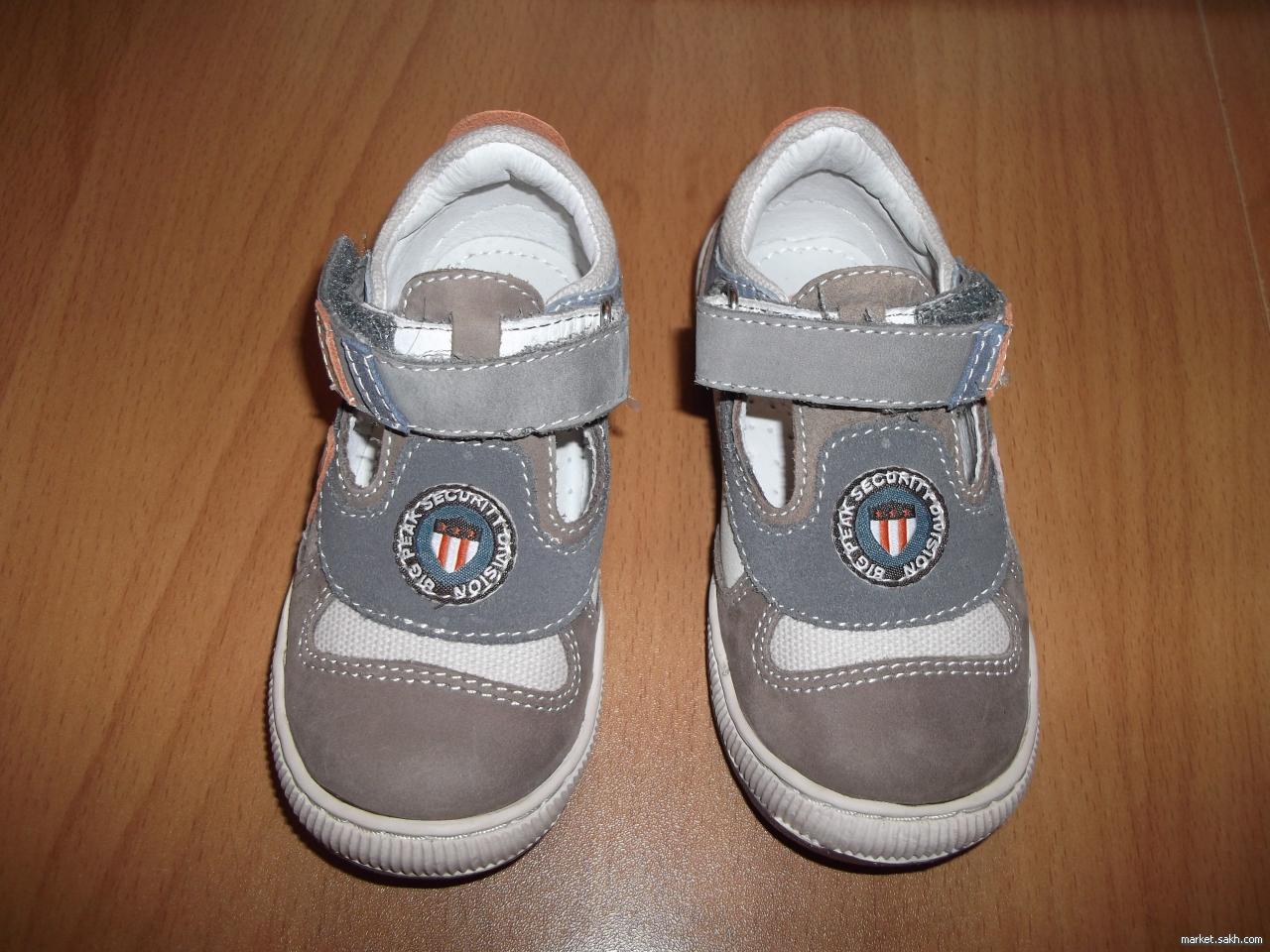 Купить детскую обувь Зебра от 1 3 руб в интернет