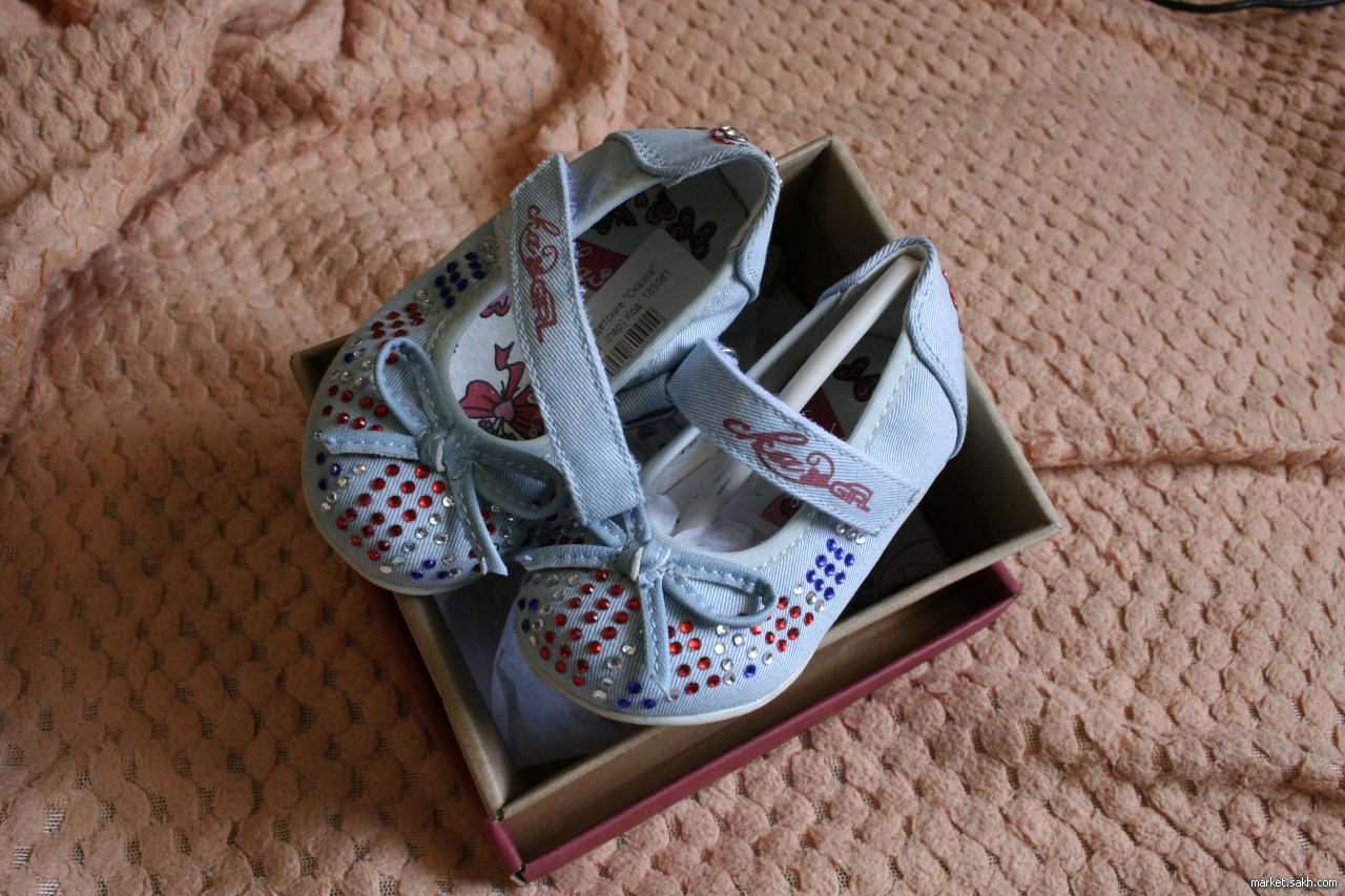 Туфельки детские. Дети и материнство. Детская обувь. Южно