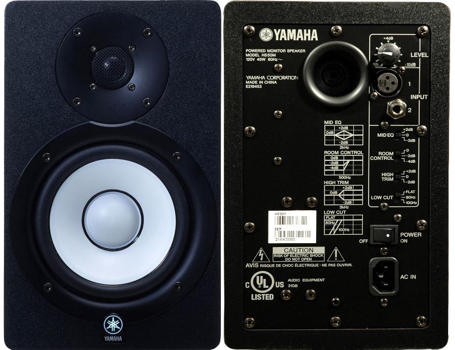 Yamaha HS50M back