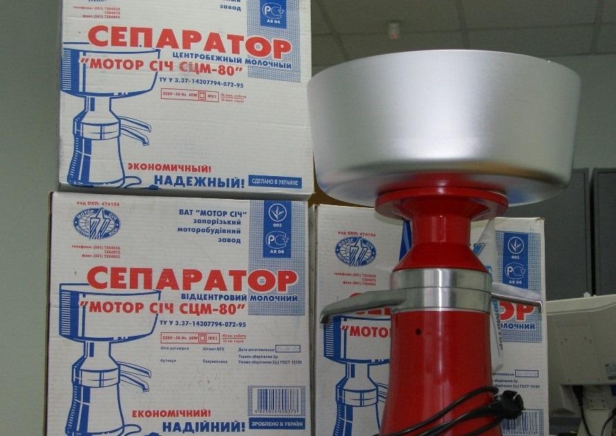 Сепаратор для творога своими руками - Apevibro.ru