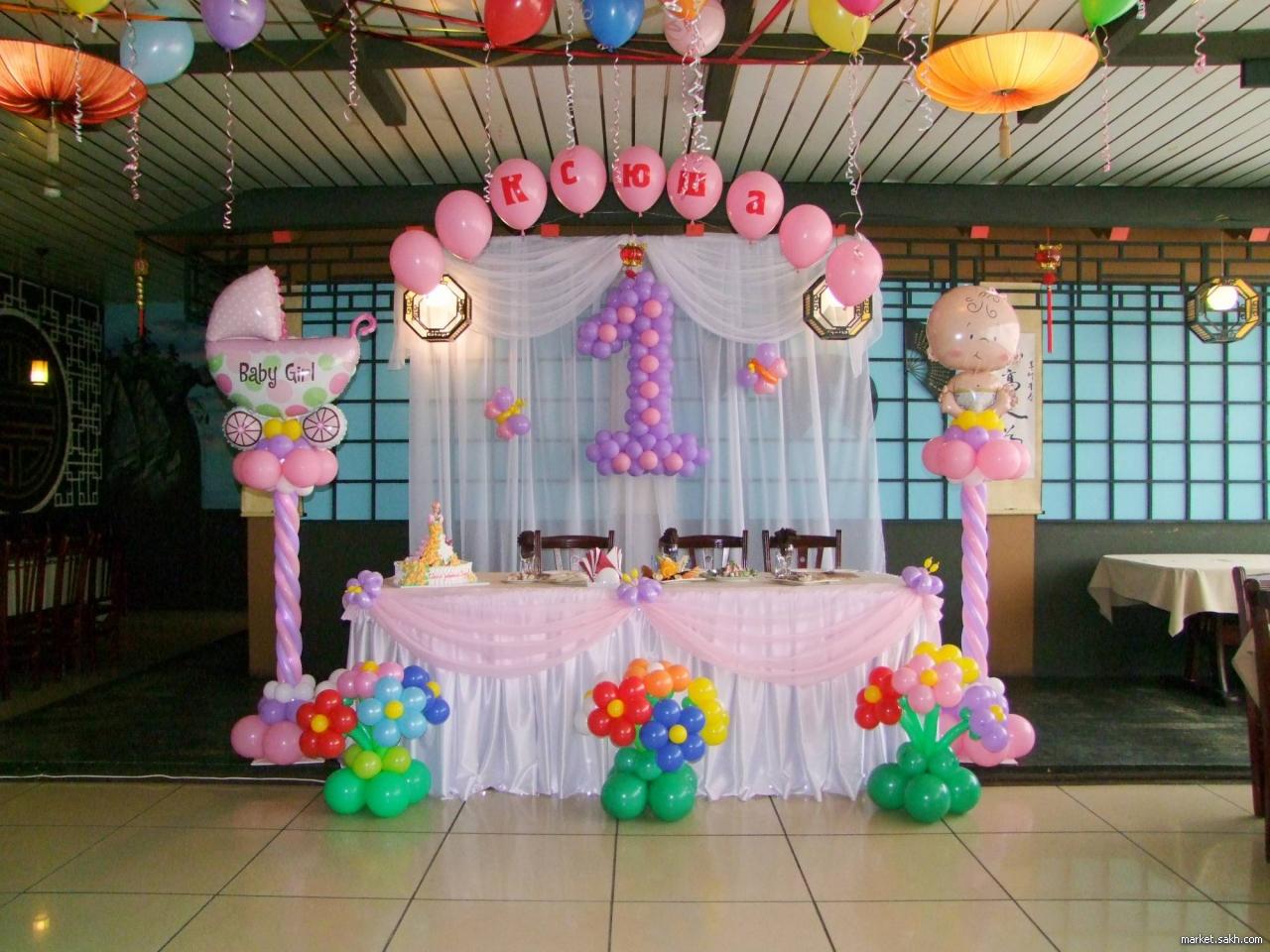 Как украсить двор ко дню рождения ребенка своими руками