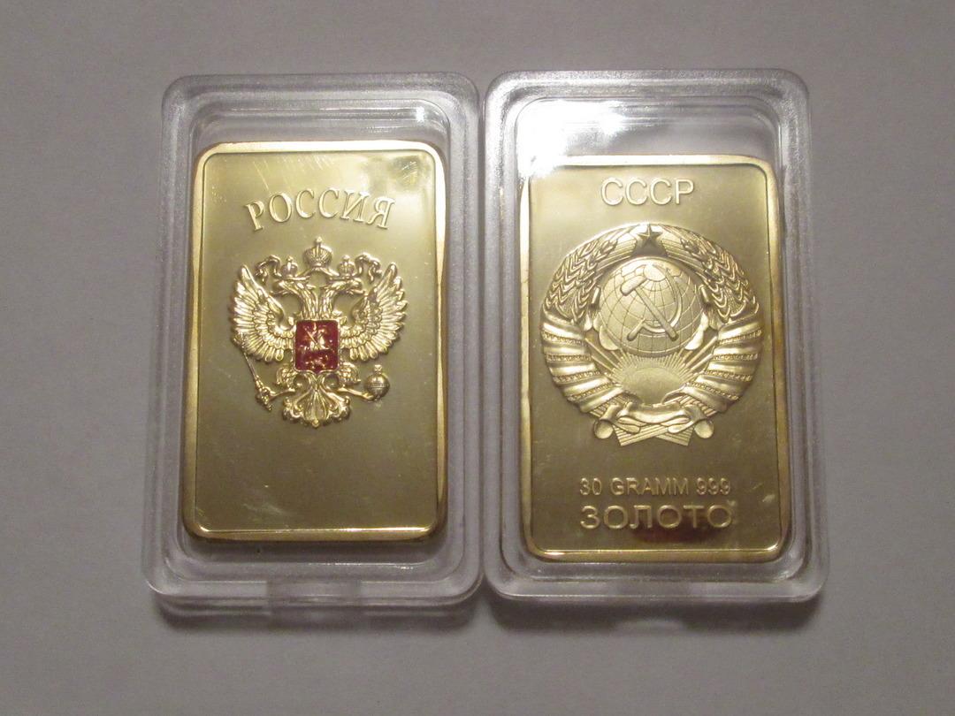 Плитка весит 50 грамм она изготовлена из золота 999,99 пробы