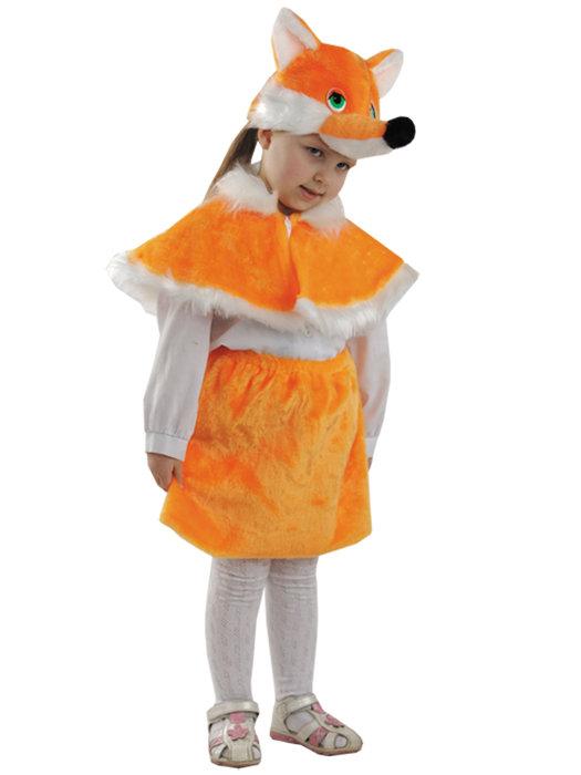 Костюм лисы