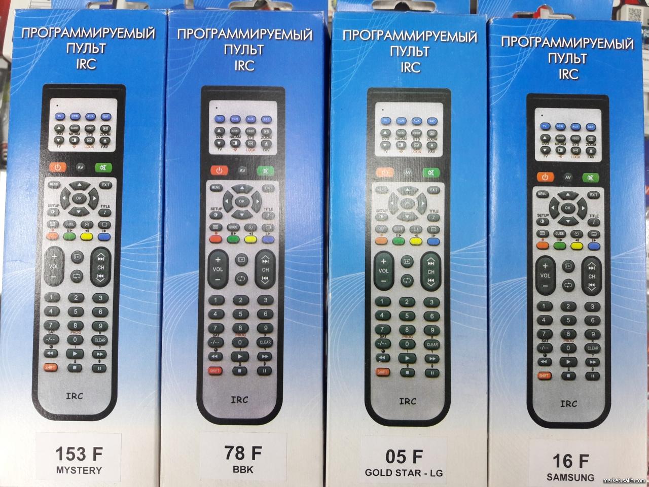 Как сделать универсальный пульт на телевизор