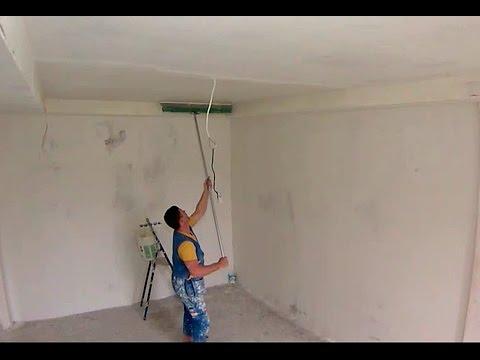 Шпаклёвка потолка из гипсокартона под покраску своими руками