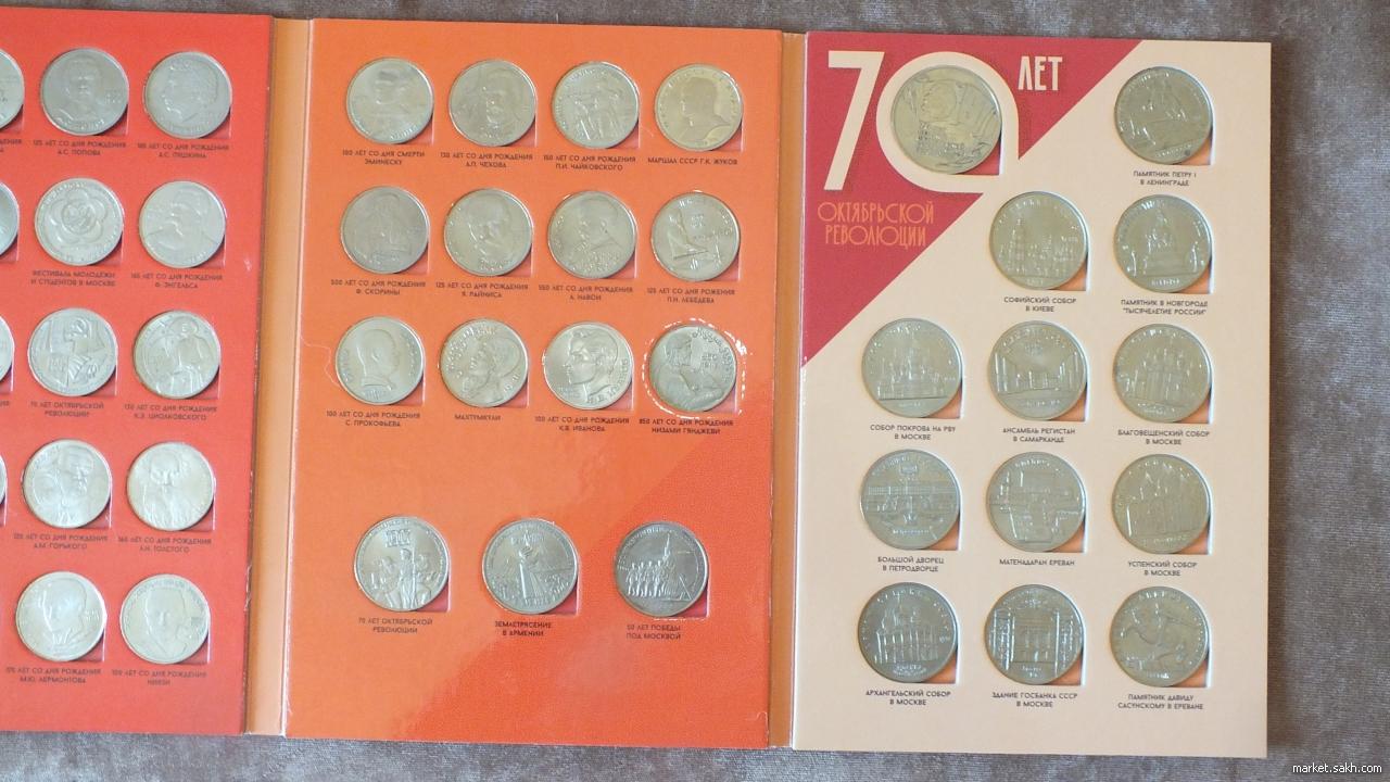 10 рублей 19921993 монеты современной россии