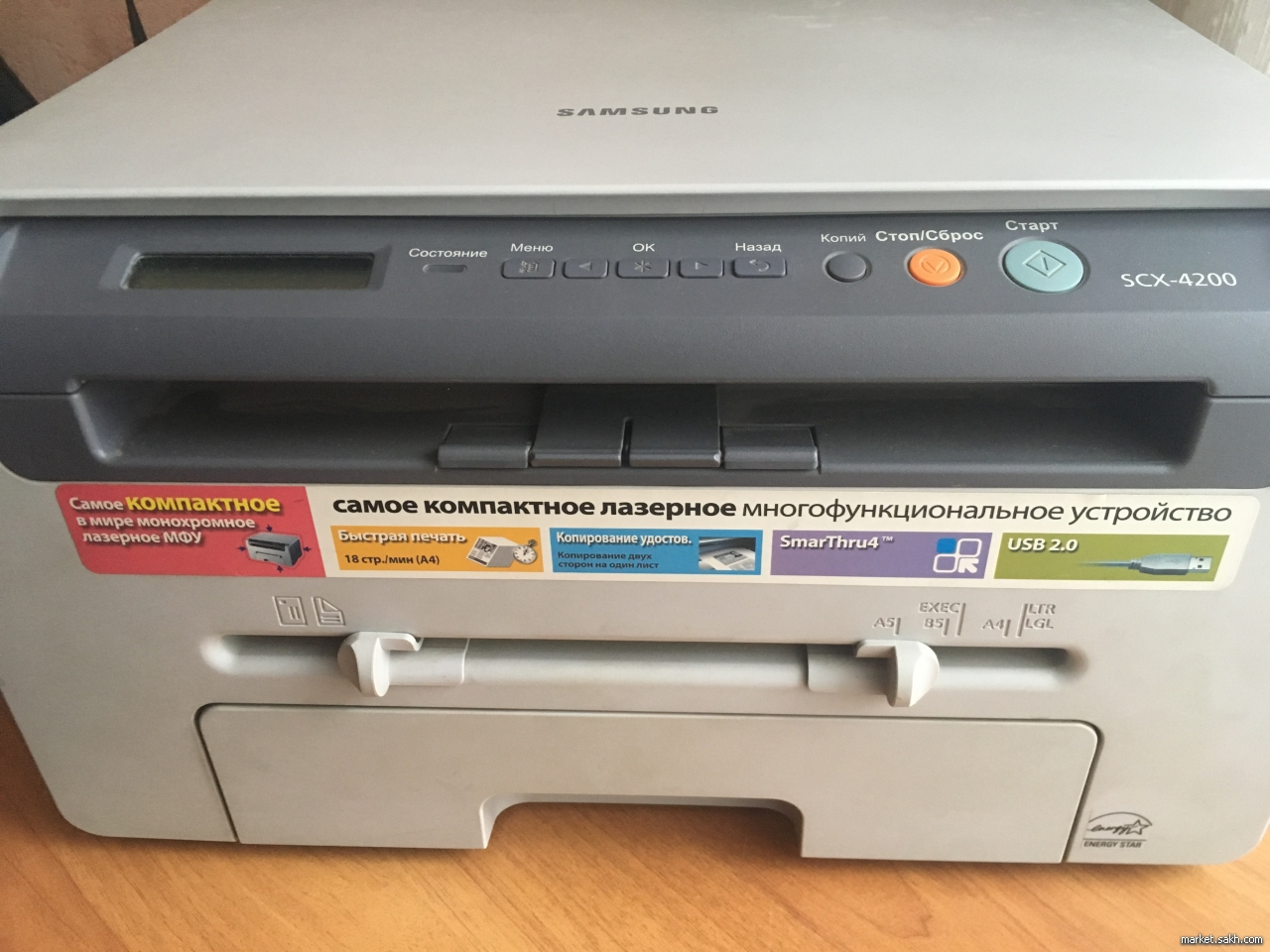 Какой принтер лучше лазерный или струйный? Как выбрать 100