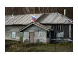 Россия, вперёд! п.Восточное  Просмотров: 422 Комментариев: 2