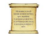 image  Просмотров: 6 Комментариев: