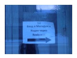 входы-выходы  Просмотров: 1557 Комментариев: