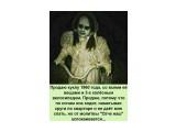 1519934775_74  Просмотров: 212 Комментариев: