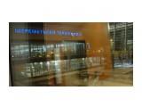 DSC05074 Фотограф: В полете Терминал D  Просмотров: 905 Комментариев: 0