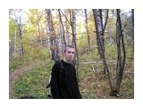 Я =) Ботанический сад Новосибирского Академгородка. Осень..  Улет =)  Просмотров: 1965 Комментариев:
