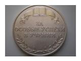 Серебряная медаль Фотограф: 7388PetVladVik 2008 год  Просмотров: 5438 Комментариев: 0